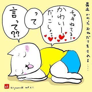 """「絶対、自分の可愛さに気づいてる…!」我が家の""""オトメン男子""""にメロメロ♡の画像12"""