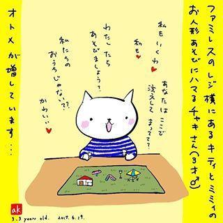 """「絶対、自分の可愛さに気づいてる…!」我が家の""""オトメン男子""""にメロメロ♡の画像10"""