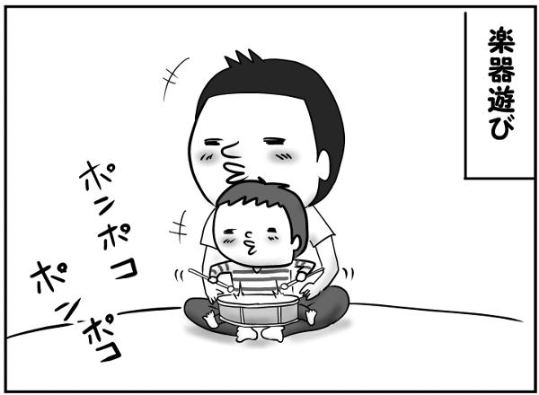 ナンデそうなる!?育児中にありがちなミラクルとハプニングの連発の画像13