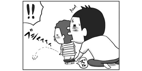 ナンデそうなる!?育児中にありがちなミラクルとハプニングの連発のタイトル画像