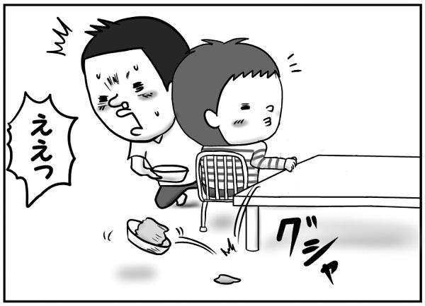ナンデそうなる!?育児中にありがちなミラクルとハプニングの連発の画像4