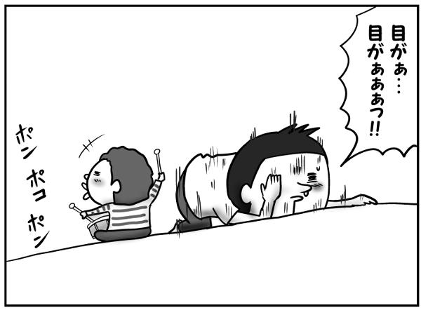 ナンデそうなる!?育児中にありがちなミラクルとハプニングの連発の画像15