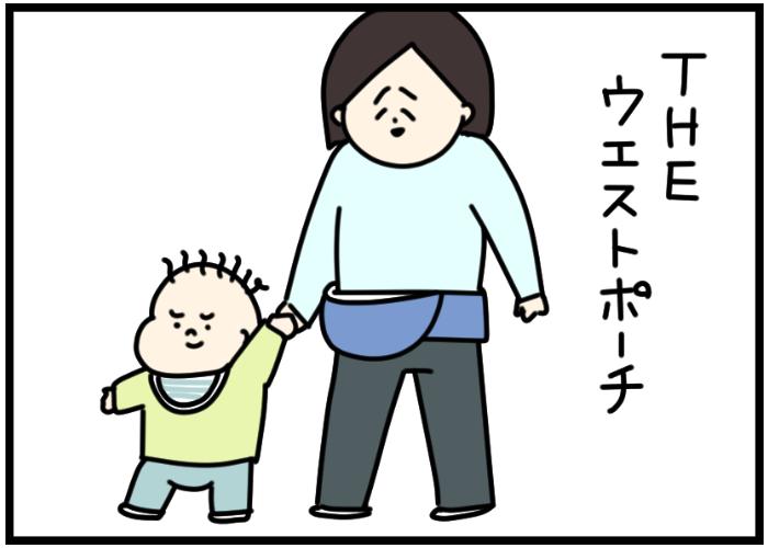 """抱っこ!歩く!やっぱり抱っこ!で困ったら… """"新""""抱っこひもが大活躍の画像7"""