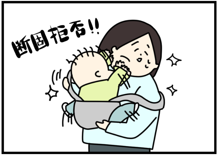 """抱っこ!歩く!やっぱり抱っこ!で困ったら… """"新""""抱っこひもが大活躍の画像3"""