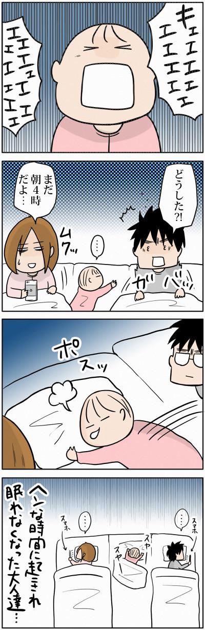 """「寝れると思ったら…」新米ママの""""想定外あるある""""にニヤニヤが止まらない♡の画像7"""