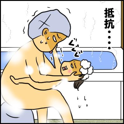 お風呂で娘とスキンシップ!でも、やりすぎると…の画像10