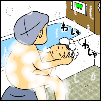 お風呂で娘とスキンシップ!でも、やりすぎると…の画像1