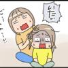 不器用すぎる母 vs. おしゃれ髪型を求める娘…。その結果はいかに!?のタイトル画像