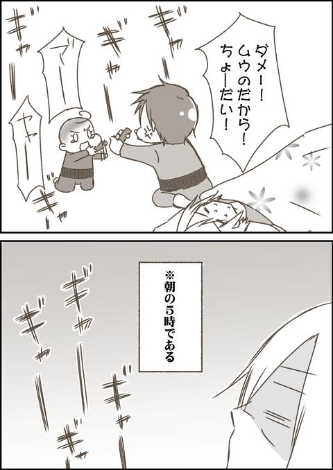 """色んな意味で""""こんなに""""変わる(笑)、子育て真っ只中な生活の全貌!の画像12"""
