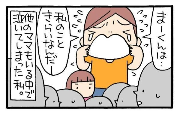 男の子のイヤイヤ期を乗り切るために、ママ友が放った衝撃のアドバイスとは(笑)の画像2