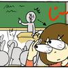 授業態度を見るだけではもったいない! 学校生活がもっと身近に感じられる授業参観の「見どころ」とはのタイトル画像