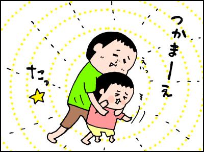 3歳の妹に、手のひらで転がされる9歳長男。2人の甘い関係にキュン…♡の画像3