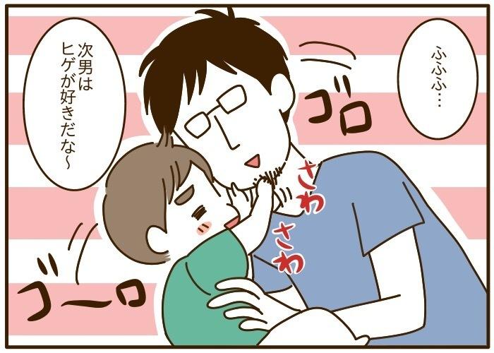 次男が見せるパパへのパワー系プレイが、痛いほど容赦ない(笑)の画像11
