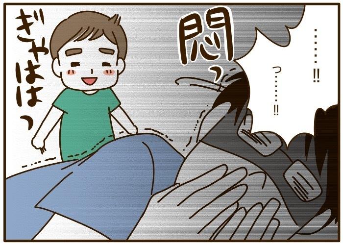 次男が見せるパパへのパワー系プレイが、痛いほど容赦ない(笑)の画像13