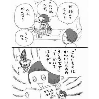 """「薄着になると、隠せない!(涙)」""""夏""""ならではの子育てあるある大集合!の画像3"""