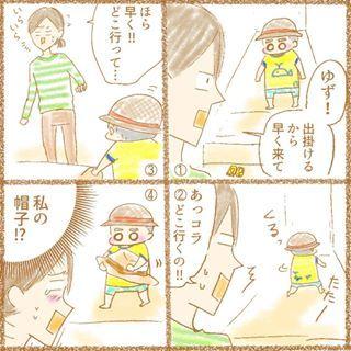 """「薄着になると、隠せない!(涙)」""""夏""""ならではの子育てあるある大集合!の画像17"""