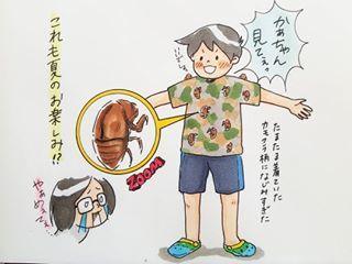 """「薄着になると、隠せない!(涙)」""""夏""""ならではの子育てあるある大集合!の画像1"""