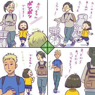 """「薄着になると、隠せない!(涙)」""""夏""""ならではの子育てあるある大集合!の画像9"""