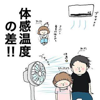 """「薄着になると、隠せない!(涙)」""""夏""""ならではの子育てあるある大集合!の画像11"""