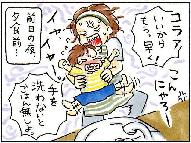 2歳の息子が「ママ、もう手伝わなくていいよ」という意思表示をした日のこと。の画像5