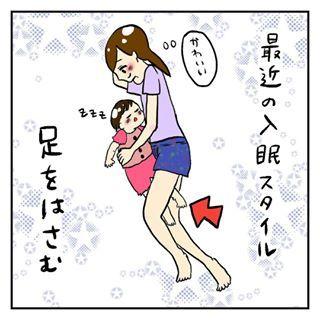 """間違えたら大変!他の人にはわからない、娘とママの""""暗黙のルール""""!!の画像1"""