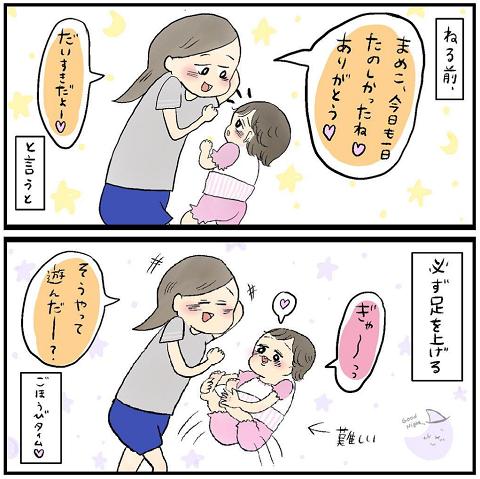 """間違えたら大変!他の人にはわからない、娘とママの""""暗黙のルール""""!!の画像4"""
