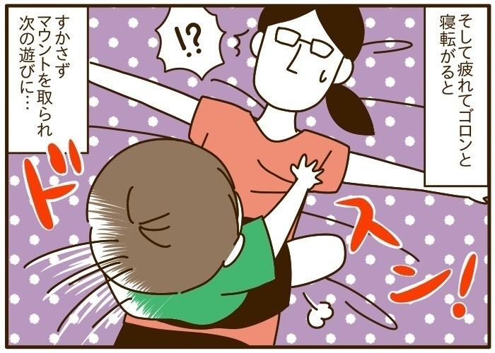 """母も、パワー全開!!我が家の""""独創すぎる""""遊びの画像12"""