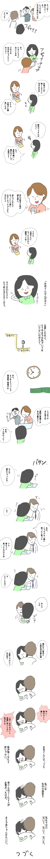 「授乳」って、もっと幸せなものだと思ってた…/漫画連載 第5話の画像4