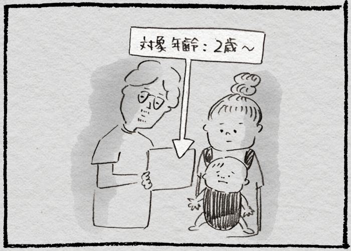 親が「絵本好き」だったばかりに…の画像7
