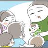 末っ子がはじめて、自宅に帰ってきた日。さっそくあの洗礼を受けていました(笑)のタイトル画像