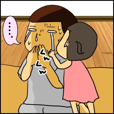 「ママが泣いてる!」と気付いた時、娘がとった行動が…すごい!(笑)の画像10