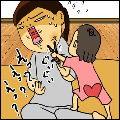「ママが泣いてる!」と気付いた時、娘がとった行動が…すごい!(笑)の画像7