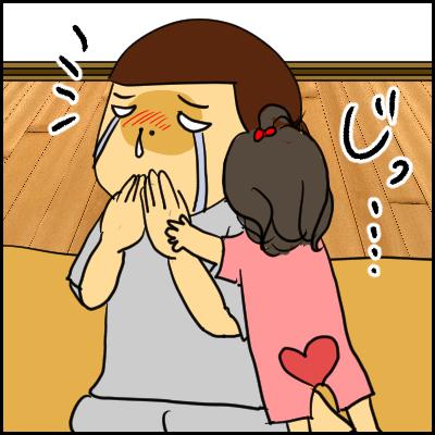 「ママが泣いてる!」と気付いた時、娘がとった行動が…すごい!(笑)の画像4