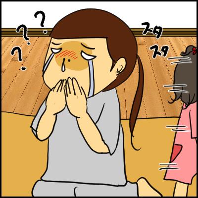 「ママが泣いてる!」と気付いた時、娘がとった行動が…すごい!(笑)の画像5