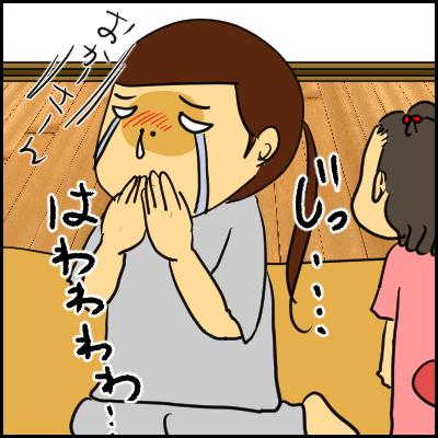 「ママが泣いてる!」と気付いた時、娘がとった行動が…すごい!(笑)の画像3