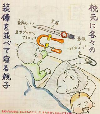 「開幕!母の爆笑☆妄想劇場」~育児疲れ脱却のヒント、ここにあり!~の画像8