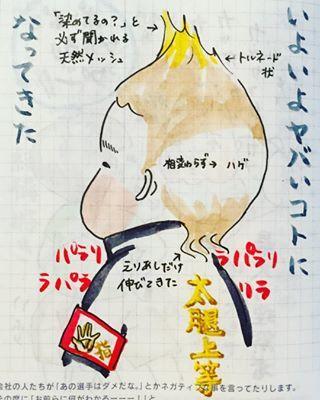 「開幕!母の爆笑☆妄想劇場」~育児疲れ脱却のヒント、ここにあり!~の画像6