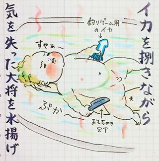 「開幕!母の爆笑☆妄想劇場」~育児疲れ脱却のヒント、ここにあり!~の画像18