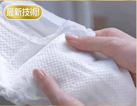 敏感なお肌に、パンパースの新しい「いちばん」を。小倉優子さんも登場したイベントに潜入!の画像6