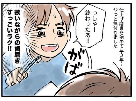 「ママもプリキュアにな~れ♡」娘の無茶ぶりに、母も必死に応えます!の画像1