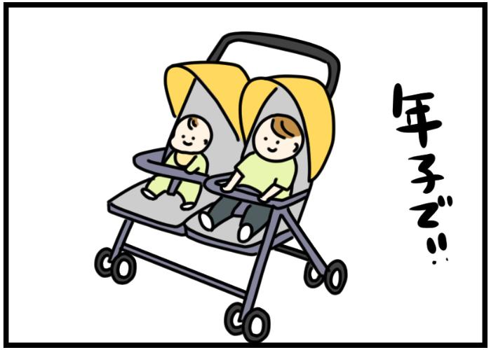 日本でも使えたら楽しそう~!アメリカに来てみたら、ベビーカーが多種多様でびっくりの画像3