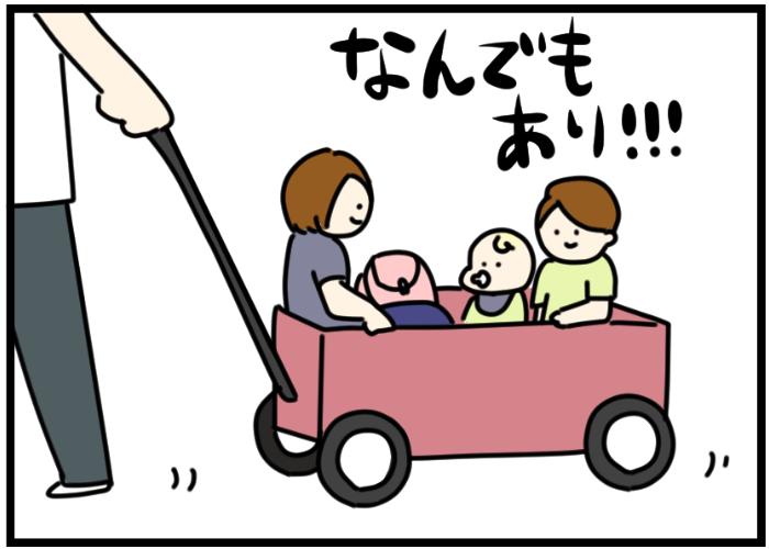 日本でも使えたら楽しそう~!アメリカに来てみたら、ベビーカーが多種多様でびっくりの画像7