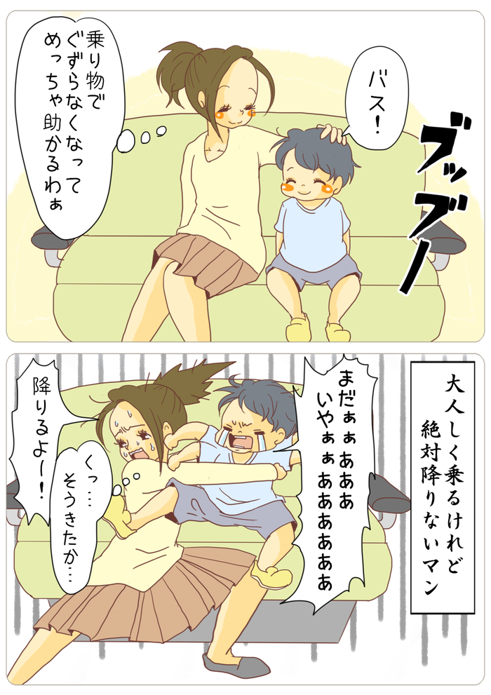 ついにやってきた乗り物ブーム!!息子の毎日がこんなに変化するなんて…(笑)の画像4