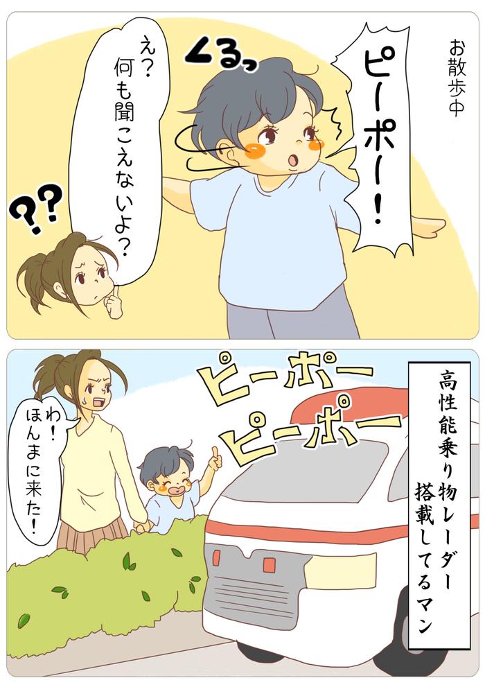 ついにやってきた乗り物ブーム!!息子の毎日がこんなに変化するなんて…(笑)の画像5