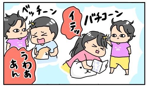 赤ちゃんの「たたき癖」が愛情表現なら…注意するだけじゃなくて何とかしたい!の画像2