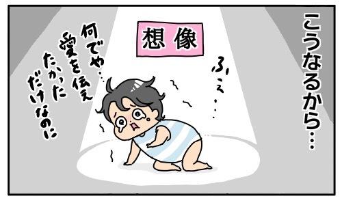 赤ちゃんの「たたき癖」が愛情表現なら…注意するだけじゃなくて何とかしたい!の画像7