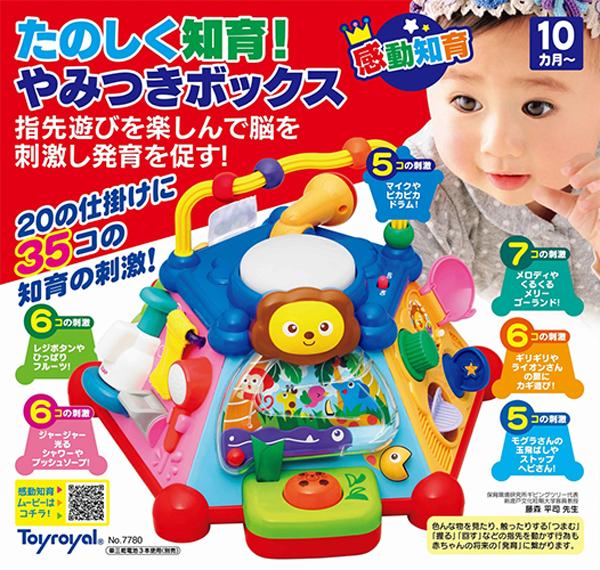0歳後半、おもちゃ選びのポイントは?赤ちゃんの好奇心を伸ばそう!の画像4