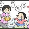 動き始めた赤ちゃんにぴったりのおもちゃとは?ママにも嬉しいポイント!のタイトル画像