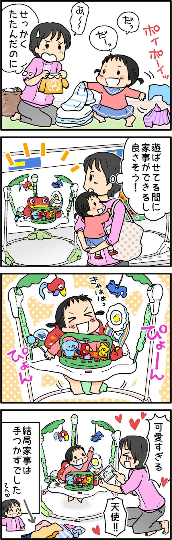 動き始めた赤ちゃんにぴったりのおもちゃとは?ママにも嬉しいポイント!の画像1
