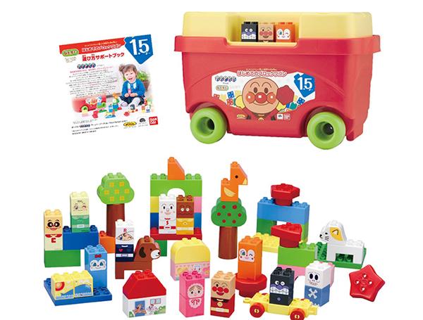 子どもの「自分で!」を応援するためのおもちゃ選びって?の画像2